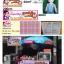 ตัวอย่างงานจากลูกค้า thumbnail 2
