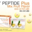 Verena Soy Peptide Plus thumbnail 1