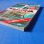 Devil May Cry 3 Special Edition คู่มือเฉลยเกมจากทีมงาน YK GROUP Play Station 2 thumbnail 3