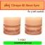 แพ็คคู่ คลีนิกข์ Clinique All About Eyes Reduces Circles, Puffs ( 7 ml.x2)ครีมเจลที่อุดมด้วยความชุ่มชื้นทำให้ผิวบริเวณรอบดวงตาสบายและผ่อนคลาย ลดรอยคล้ำและริ้วรอย thumbnail 1