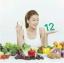 Cho12 โชทเวลฟ์ อาหารเสริมลดน้ำหนัก thumbnail 3