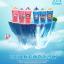 ลายลิขสิทธิ์ แก้วทำสเลอปี้ แก้วทำเกร็ดน้ำแข็งสเลอปี้ ZOKU Zoku : Slush and Shake maker ห้างใหญ่ขาย 999 บาทเลยค่ะ thumbnail 5
