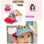 สีแดง หมวกมีปีกอาราเล่น้อย Size 9 - 24 เดือน สำหรับรอบศรีษะ 45-50 ซม. (สินค้าอาจมีสกรีนลายที่ไม่เนี๊ยบ แต่ถ่ายรูปแล้วน่ารัก ขายราคาถูกค่ะ) thumbnail 2