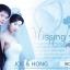 การ์ดแต่งงานแบบใส่ภาพตนเองได้ ขนาด 4x6 in thumbnail 13