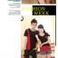 ชุดคู่รัก สีดำแดง เสื้อคอกลม thumbnail 2