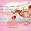 การ์ดแต่งงานการ์ตูน 4x6 in thumbnail 15