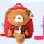 เป้จูงกันหลง เอาสายออกก็ได้ เอาหมีออกก็ได้ สะพายแล้วใคร ๆ ก็ต้องมองเพราะความน่ารัก (มีลายหมีและกระต่าย สีแดง กรม ชมพู) ราคานี้เป็นราคา 1 ชิ้น thumbnail 14