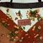 กระเป๋าสะพาย PINK HOUSE จากนิตยสาร e-MOOK 2011 บรรจุใน original package thumbnail 11