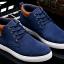 รองเท้าผ้าใบผู้ชาย thumbnail 4