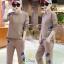 ชุดเซท 2 ชิ้น เสื้อแขนยาว++กางเกงขายาว ปักที่เสื้อและกางเกง thumbnail 3