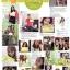 J-OKU Whey Diet thumbnail 5