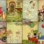 ตัวปั๊ม+card ชุดทูนหัวของบ่าว Inseparable Illustration Style Postcards thumbnail 4