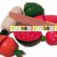 ชุดหั่นผักผลไม้แบบถาด thumbnail 1
