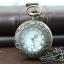 นาฬิกาพกวินเทจพรีเมี่ยมแบบหน้าปัดมุกระบบควอทซ์สีทองเหลืองวินเทจ