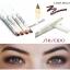 SHISEIDO Eyebrow Pencil #2 Dark Brown thumbnail 2