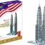 จิ๊กซอ 3 มิติ เปรโตรนาสทาวเวอร์ (Petronas Towers)(No.MC084h) thumbnail 2