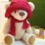 ตุ๊กตาหมีผ้าขนสีครีมขนาด 23 cm. - Bloom thumbnail 1