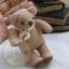 ตุ๊กตาหมีผ้าขูดขนสีโอวันตินขนาด 9.5 cm. - Niza thumbnail 3