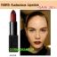 ลด35% เครื่องสำอาง NARS Audacious Lipstick สี JEANNE(ของแท้ เคาเตอร์ไทย) ลิปนาร์สสูตรใหม่ limted SEMI - MATTE ให้ผลลัพธ์ที่แบบเรียบ-ติดทน-บำรุง-อวบอิ่ม thumbnail 1