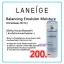 ลาเนจ Laneige Balancing Emulsion Moisture 50 ml.อีมัลชั่นปรับสภาพผิวหน้าให้สมดุล ช่วยให้หน้าชุ่มชื่นยิ่งขึ้น เหมาะสำหรับผิวแห้ง-ธรรมดา thumbnail 1