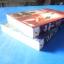 เนี่ยเสี่ยวอู๋ ราชันมือสังหาร จำนวน 2 เล่มจบ เขียนโดย จางฮุ่ย แปลโดย ผ่านภพ พลานุภาพ ราคาปก 500 บาท thumbnail 7
