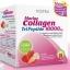 Vistra Marine Collagen TriPeptide 10000 mg. รสสตรอเบอร์รี่+ลิ้นจี่ 1 กล่อง Marine Collagen Tripeptide 10000 mg plus L-Ariginine and Glycine Plus Strawberry Lychee Flavour มารีน คอลลาเจน ไตรเปปไทด์ 10000 มิลลิกรัม พลัส แอล-อาร์จินีน แอนด์ ไกลซีน กลิ่นสตรอเ