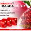 Macha Detox มาช่าดีท็อกซ์ thumbnail 3