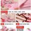 [Preorder] ผ้าปูที่นอนเตียงเดี่ยว (ไซส์ 3.3 ฟุต, 4 ฟุต หรือ 4.5 ฟุต) ลาย Hello Kitty สีชมพู Cartoon coral velvet three-piece children's bed dormitory bed linen products thumbnail 4
