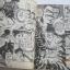 THE STAR ชุด เล่ม 1,2,3,4,5,6,7,8,10,11,12 ขาดเล่ม 9 ( 12 เล่มจบ ) ยูซูรุ ชินาซากิ เขียน thumbnail 5