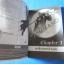 Devil May Cry 3 Special Edition คู่มือเฉลยเกมจากทีมงาน YK GROUP Play Station 2 thumbnail 8