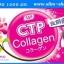 ctp fiberry detox thumbnail 4