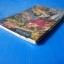 เจ้าชายปลาไหลเผือก เล่าโดย ตากับยาย พิมพ์เมื่อ พ.ศ. 2514 thumbnail 5