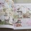 ผจญภัยบนเส้นทางสายไหม พิมพ์ครั้งที่ 3 Ha Jong Jun เขียน Yoon Hyeon Woo ภาพ ภัฑราพร ฟูสกุล แปล thumbnail 2