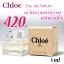 Chloé Eau De Parfum For Women ขนาดทดลอง 5 ml.แบบแต้ม กลิ่นหอมสุดหรูหราสดชื่น เซ็กซี่ เย้ายวนใจ thumbnail 1