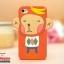 เคส iPhone 4/4S - Hello Geeks Collection thumbnail 10