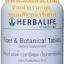 Herbalife Fiber & Botanical (ไฟเบอร์บอตานิคอล) ใยอาหาร ดีท็อกซ์ ล้างสารพิษ thumbnail 4