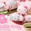 พร้อมส่ง So cute 2015 Sanrio Mame Petit Tsum Tsum Sakura Blossom key chain thumbnail 1