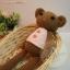 ตุ๊กตาหมีถักขนาด 18 cm. - PiPo ( brown) thumbnail 3
