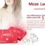 Mezo Moze Lady เมโซ่ โมเซ่ เลดี้ thumbnail 5