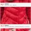 เสื้อกันหนาวแฟชั่นสวยๆสำหรับใส่ไปเมืองนอก/เมืองเหนือ พร้อมส่งสีเบจ นะคะ ไซส์ L thumbnail 3