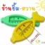 ที่วัดอุณหภูมิในน้ำรูปปลา มีสีเขียว สีเหลือง และ สีชมพู thumbnail 1