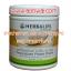PPP (Personalized Protein Powder) โปรตีนเพิ่มกล้ามเนื้อ ลดน้ำหนัก ลดการอยากอาหาร thumbnail 3