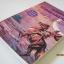 อลันนา เจ้าหญิงอัศวิน 2 (Song of hte Lioness) Tamora Pierce เขียน นาธาน แปลและเรียบเรียง thumbnail 2