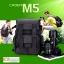 กระเป๋ากล้อง caden M5 thumbnail 2