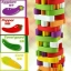 เกมส์คอนโดผัก Vegetables Building Blocks thumbnail 3