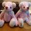 ตุ๊กตาหมีผ้าฝ้ายสีชมพู ขนาด 12 cm. - Bess thumbnail 4