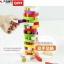เกมส์คอนโดผัก Vegetables Building Blocks thumbnail 5