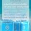 สบู่มาดามเฮง ฟลอริช แอนด์ บลิส Natural Balance สูตร Flourish & Bliss (ฟลอริช กล่องฟ้า) x 3 ก้อน thumbnail 3
