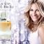 น้ำหอมขนาดทดลองของแท้ น้ำหอม Lancome la vie est belle EDP 4 ml. (ขนาดทดลอง) ใช้เวลารังสรรค์มากว่า 3 ปี ด้วยกลิ่นทดสอบถึง 5,521 ตัวอย่าง thumbnail 2