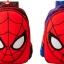 เป้แฟชั่น spider bag thumbnail 1